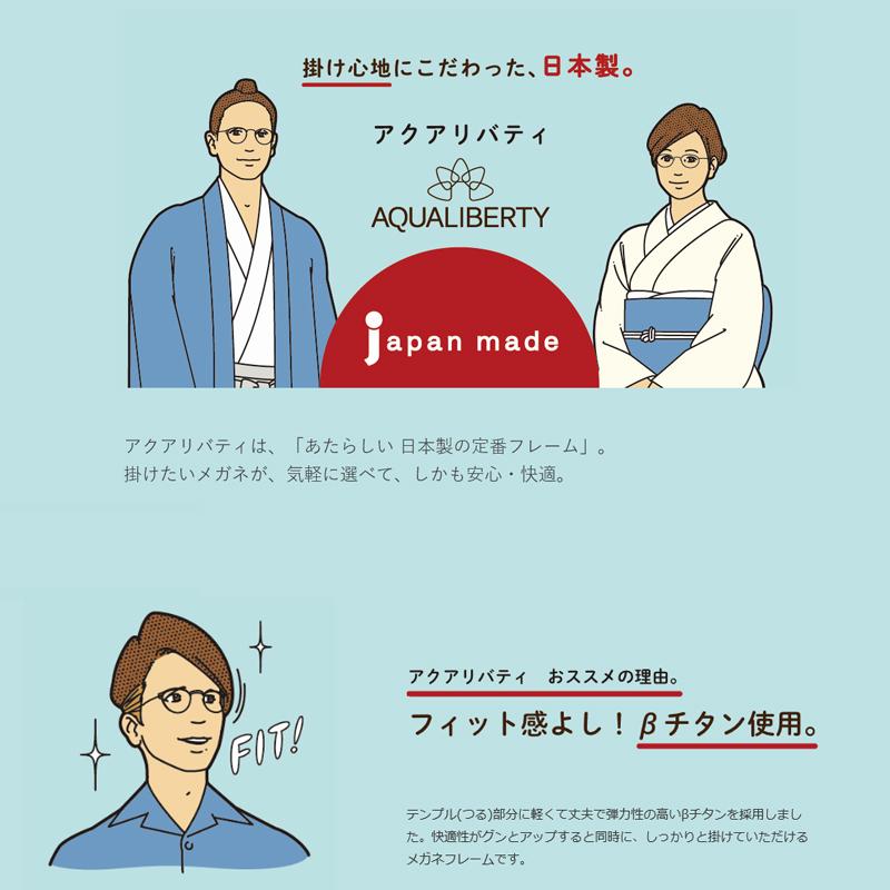 日本製クラシックフレーム新発売