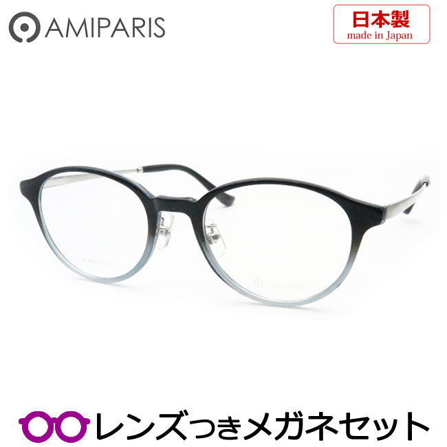 軽くて薄い国産メガネ