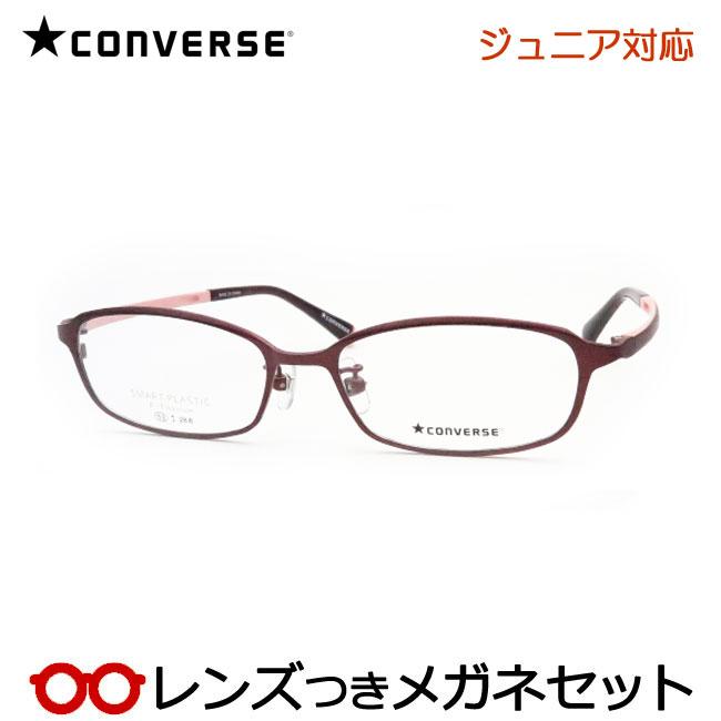 用途いろいろコンバースのメガネ