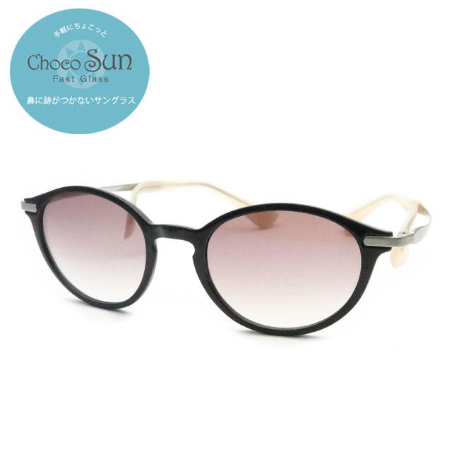 女性のための新しいサングラス