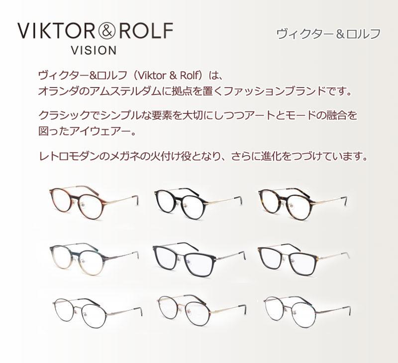 VIKTOR&ROLF①