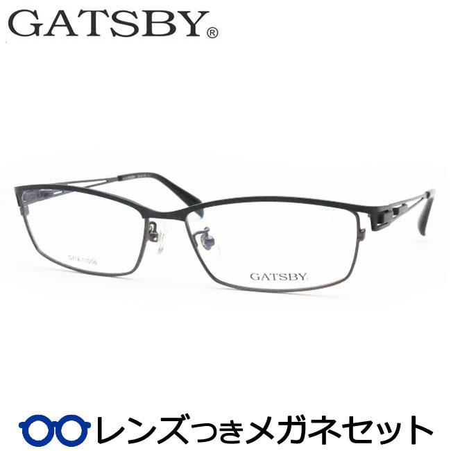 カジュアルデザインメガネ『GATSBY』