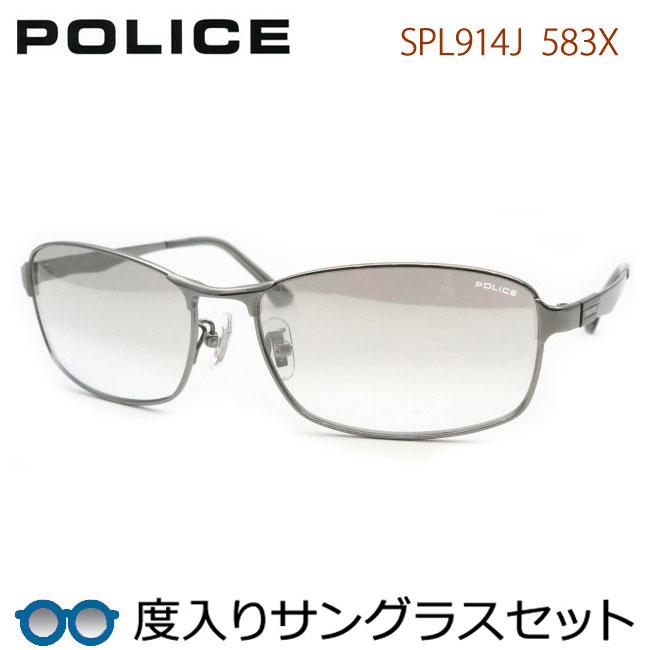 ポリスの度付きサングラス【完成品紹介】
