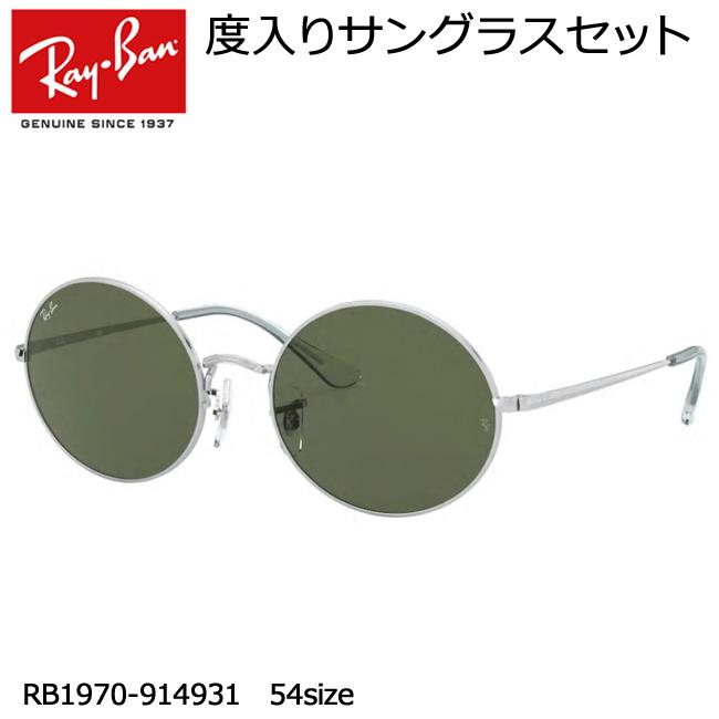 "<span class=""title"">Ray-Ban度つきミラーサングラス</span>"